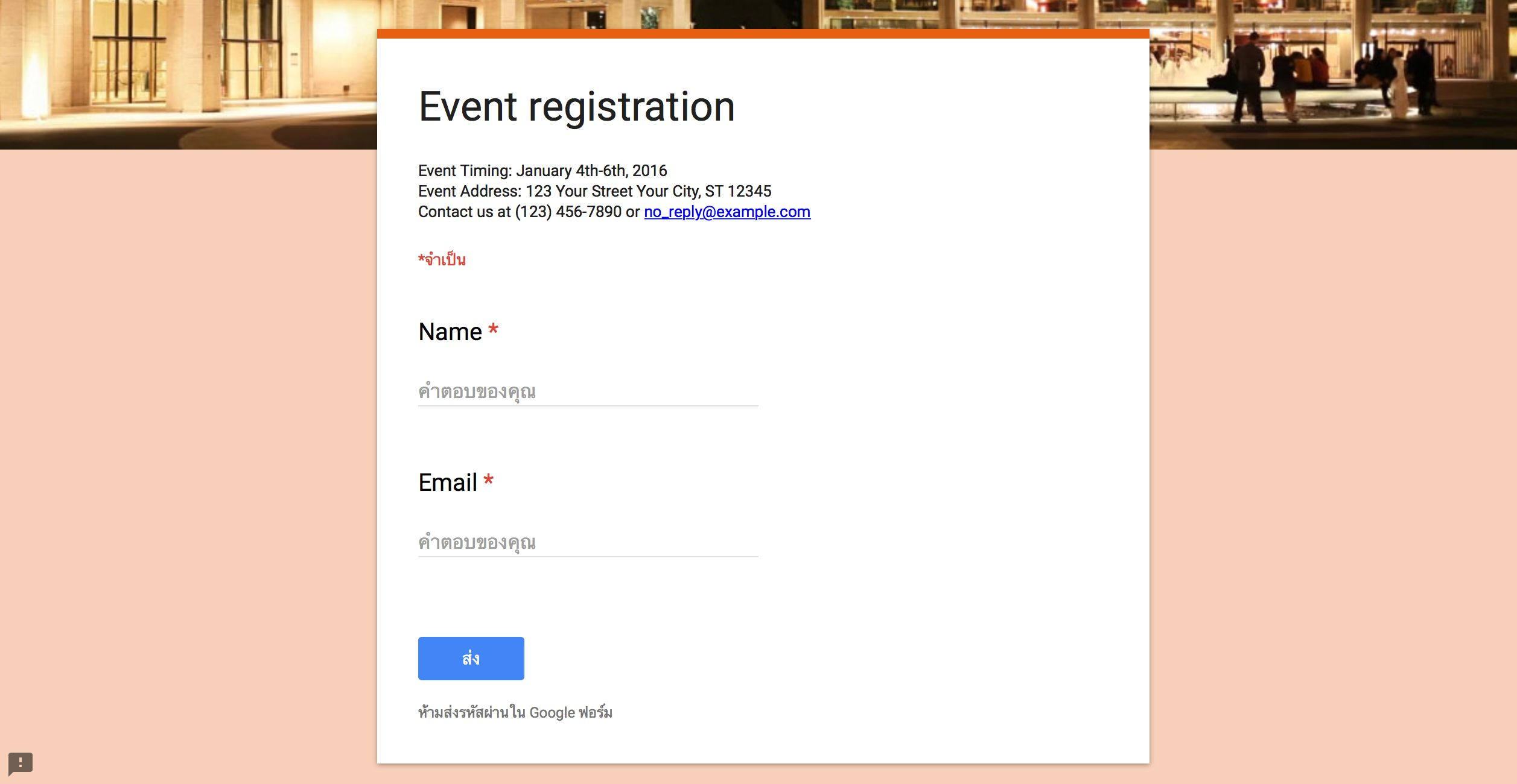 Google Form international