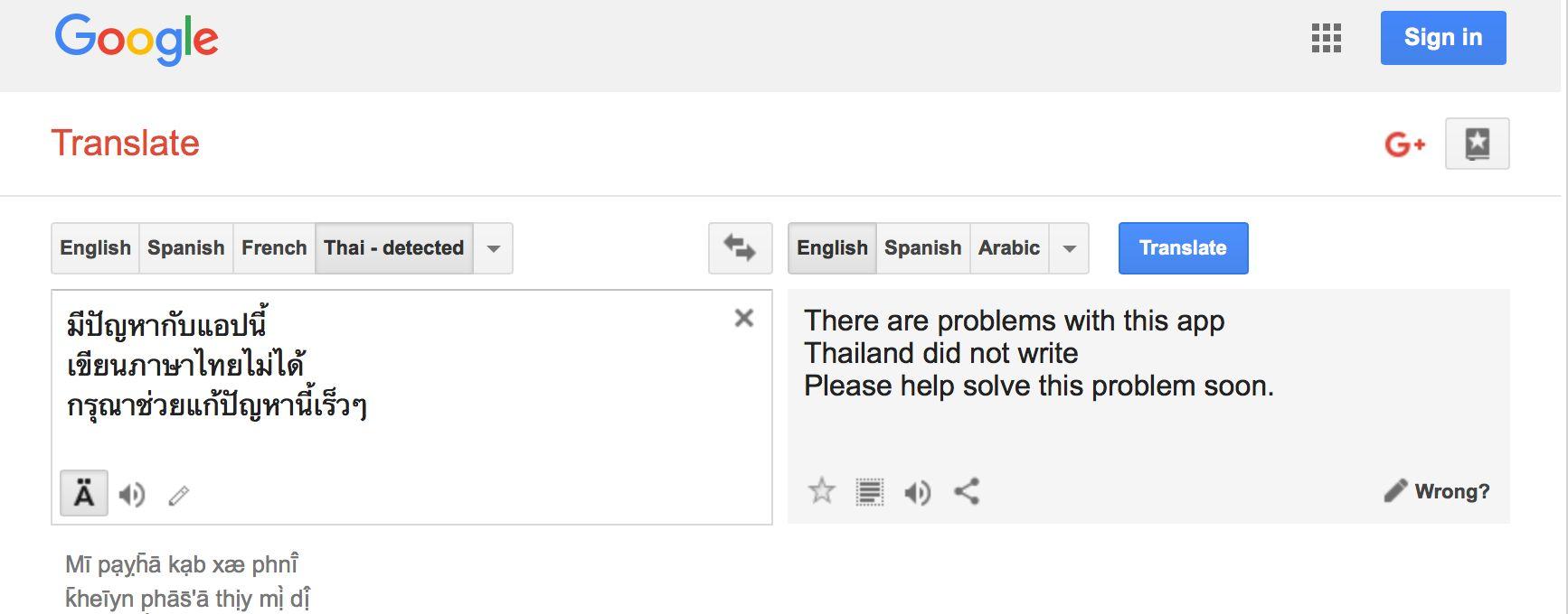 Google Translate Thai English